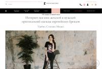 "Создание сайта ""под ключ"" Шоурум ""Fashionzone"""