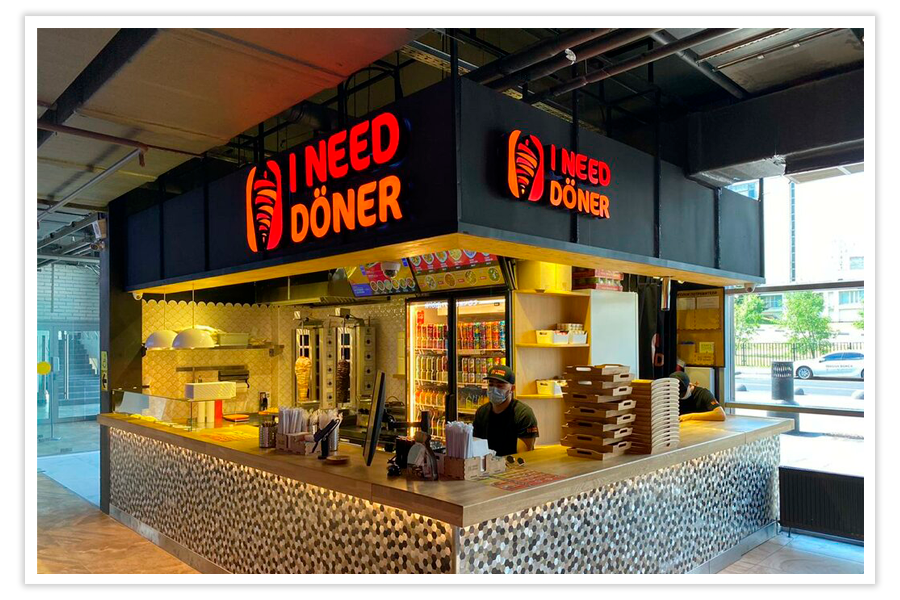 "Логотип для сети быстрой еды ""I need Doner""."