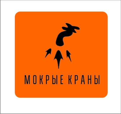 Вывеска/логотип для пивного магазина фото f_0186029623637bf5.jpg