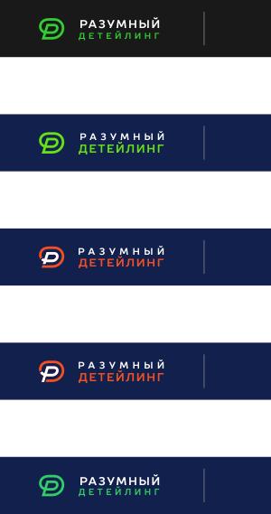 Ребрендинг логотипа  фото f_2795aef1bfa1108c.png