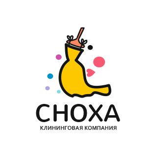 Логотип клининговой компании, сайт snoha.ru фото f_32454b1552e7be92.jpg
