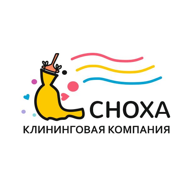 Логотип клининговой компании, сайт snoha.ru фото f_73954b15f2c4a0b6.jpg