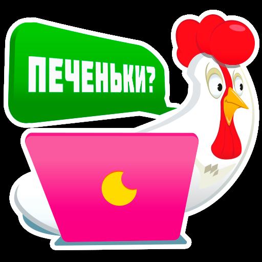 Стикерпаки на день фриланса для FL.ru фото f_3575cd92619d4075.png