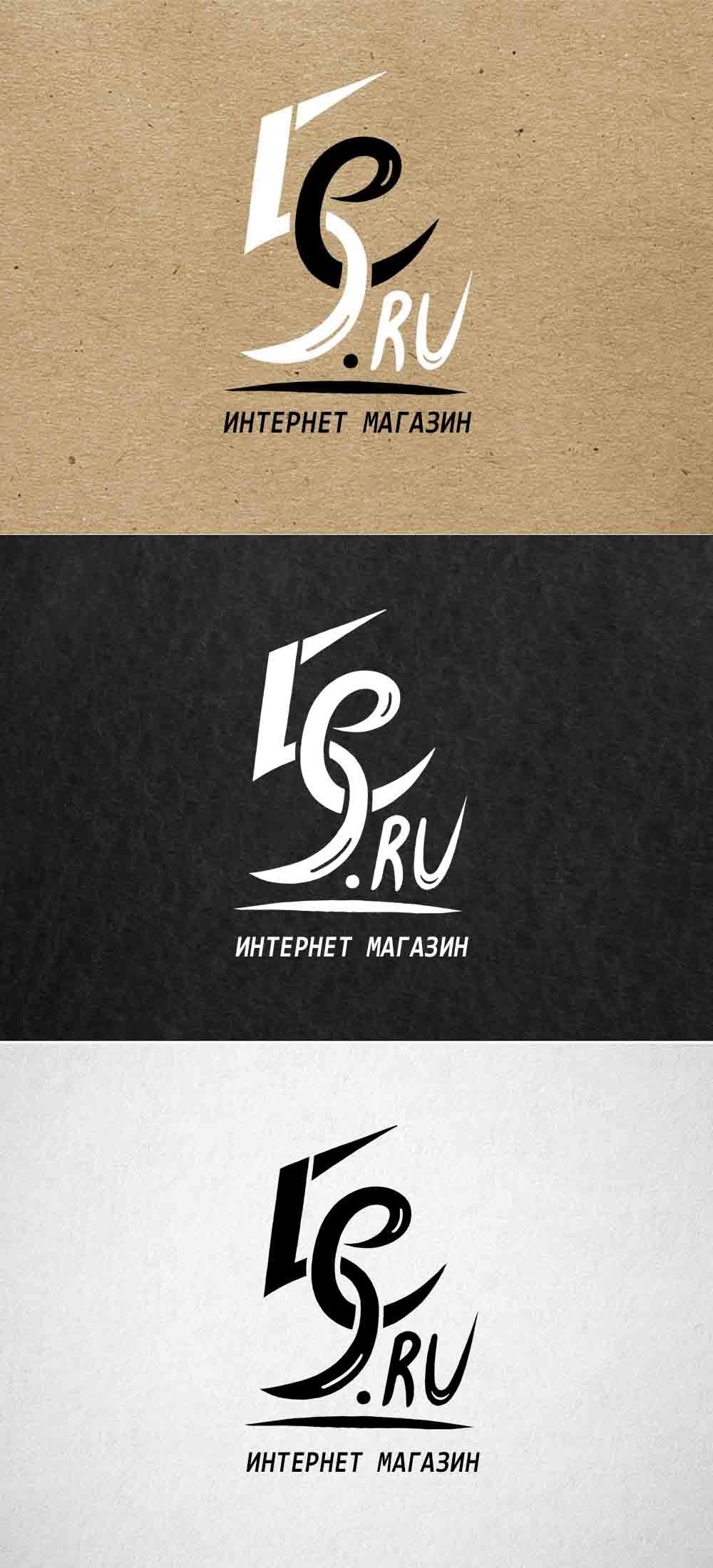 Нарисовать логотип для группы компаний  фото f_7345cdc287d2aa7b.jpg