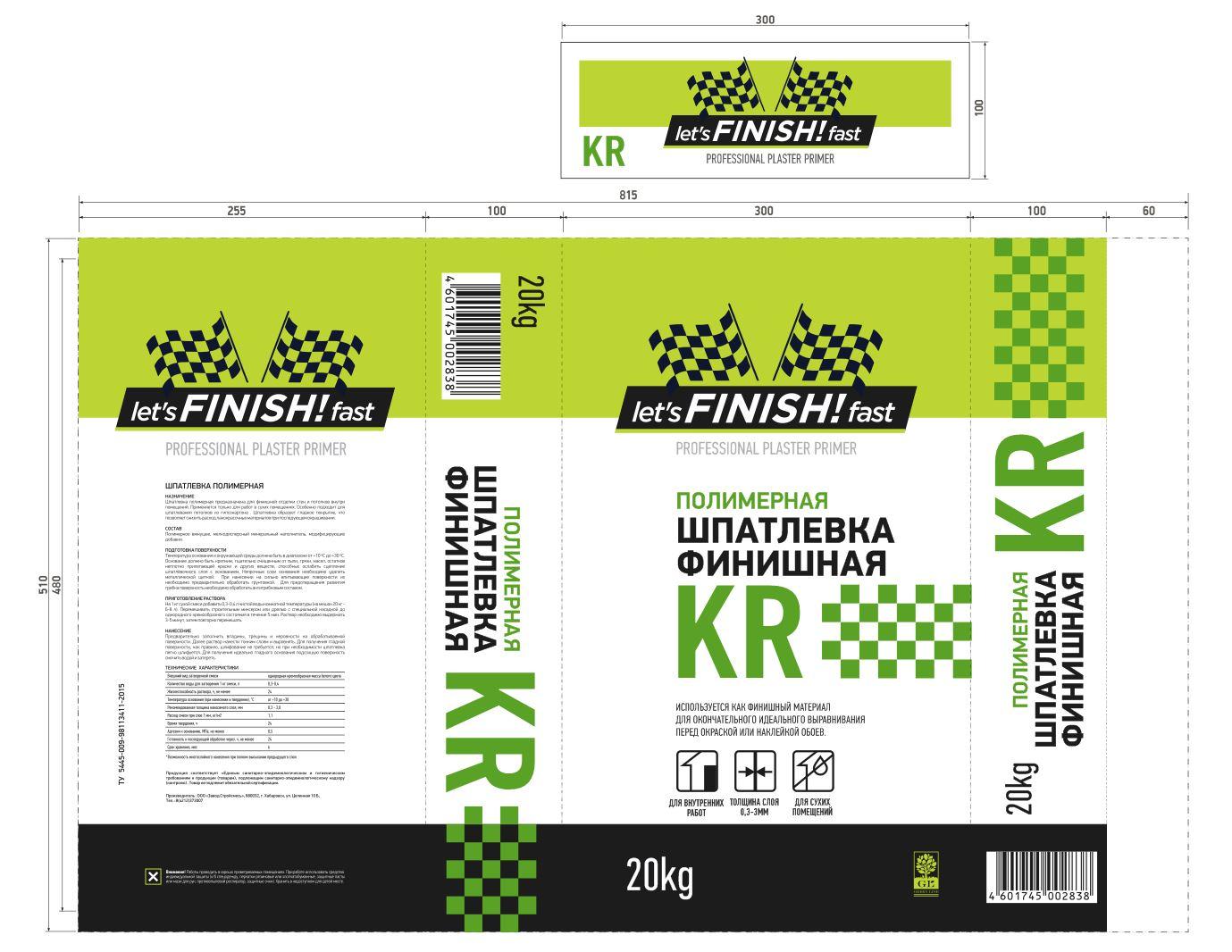 Разработка дизайна упаковки для линейки строит. шпатлевок фото f_2575901f828404b2.jpg