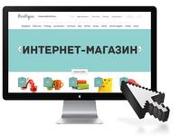 """Интеренет-Магазин """"под ключ"""""""