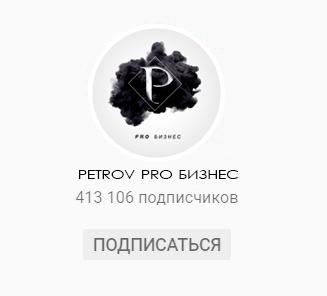 Создать логотип для YouTube канала  фото f_0115bfd471f4df50.jpg