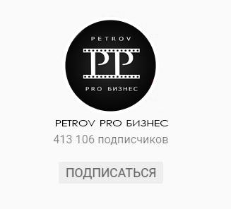 Создать логотип для YouTube канала  фото f_6965bfd470750c16.jpg