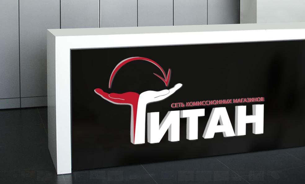 Разработка логотипа (срочно) фото f_3395d4a7d28c0885.jpg