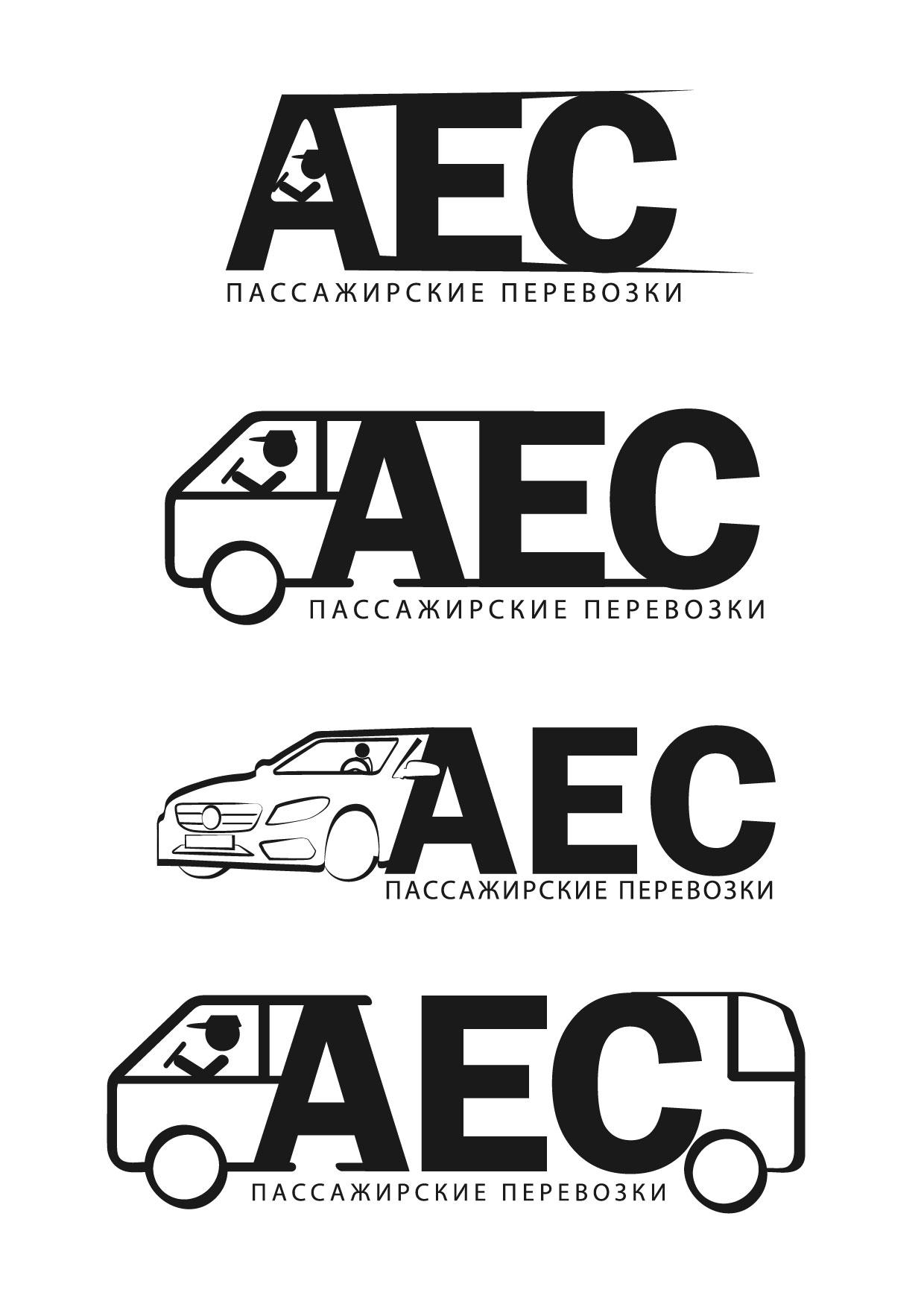 Разработка логотипа автомобильной компании фото f_8935d5268b36bf51.jpg
