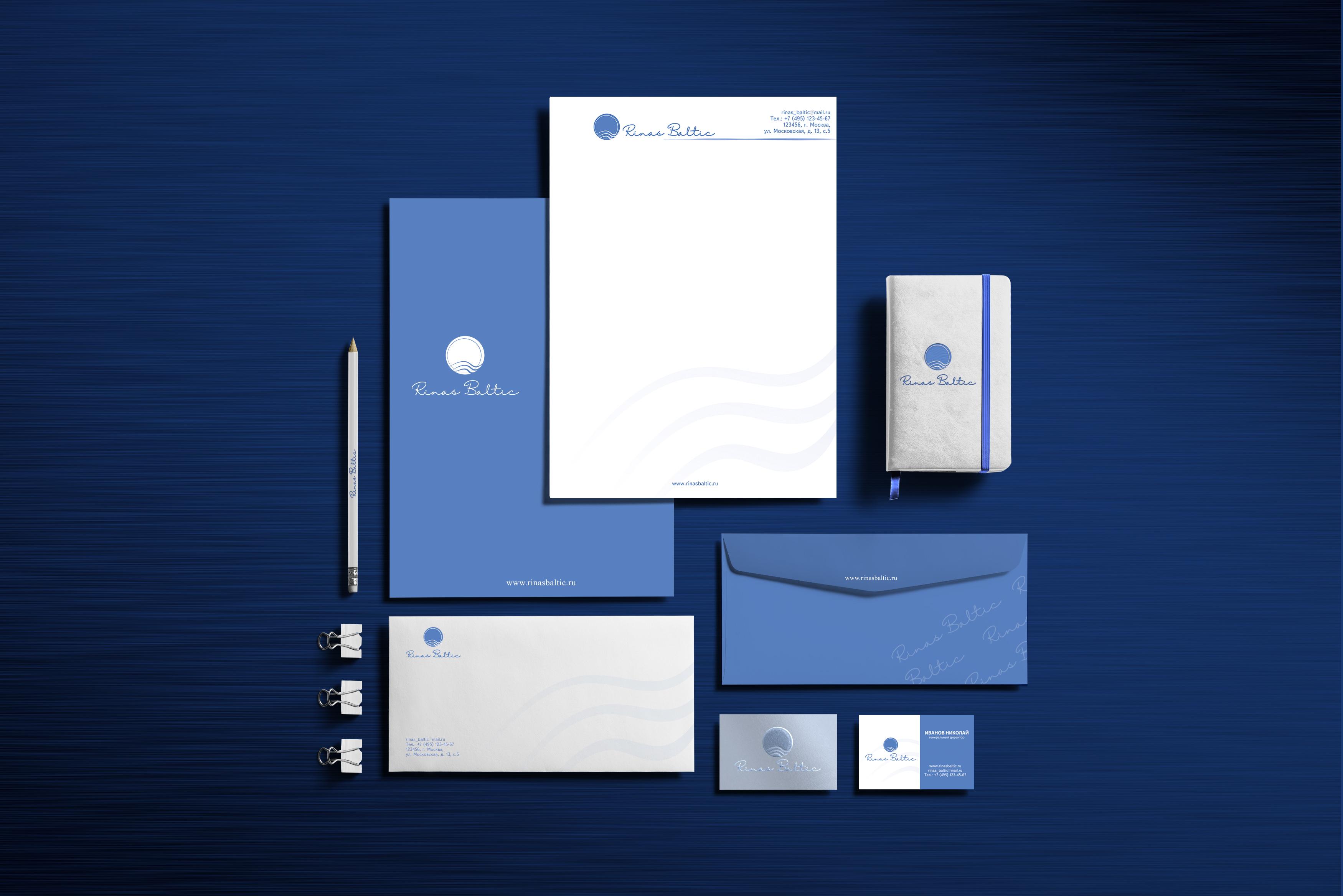 Создание фирменного стиля компании по продаже промышленного оборудования!!! Будет 2 победителя!!! фото f_9125d440ceb2cc41.jpg