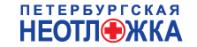 """Медицинская компания """"Петербургская неотложка"""""""