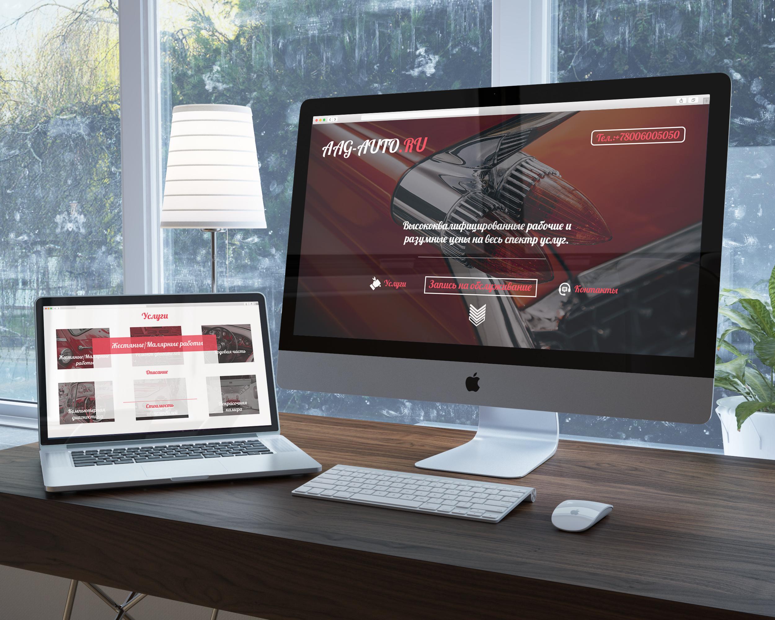 Дизайн сайта автосервиса фото f_98058f7bbeebaf24.jpg