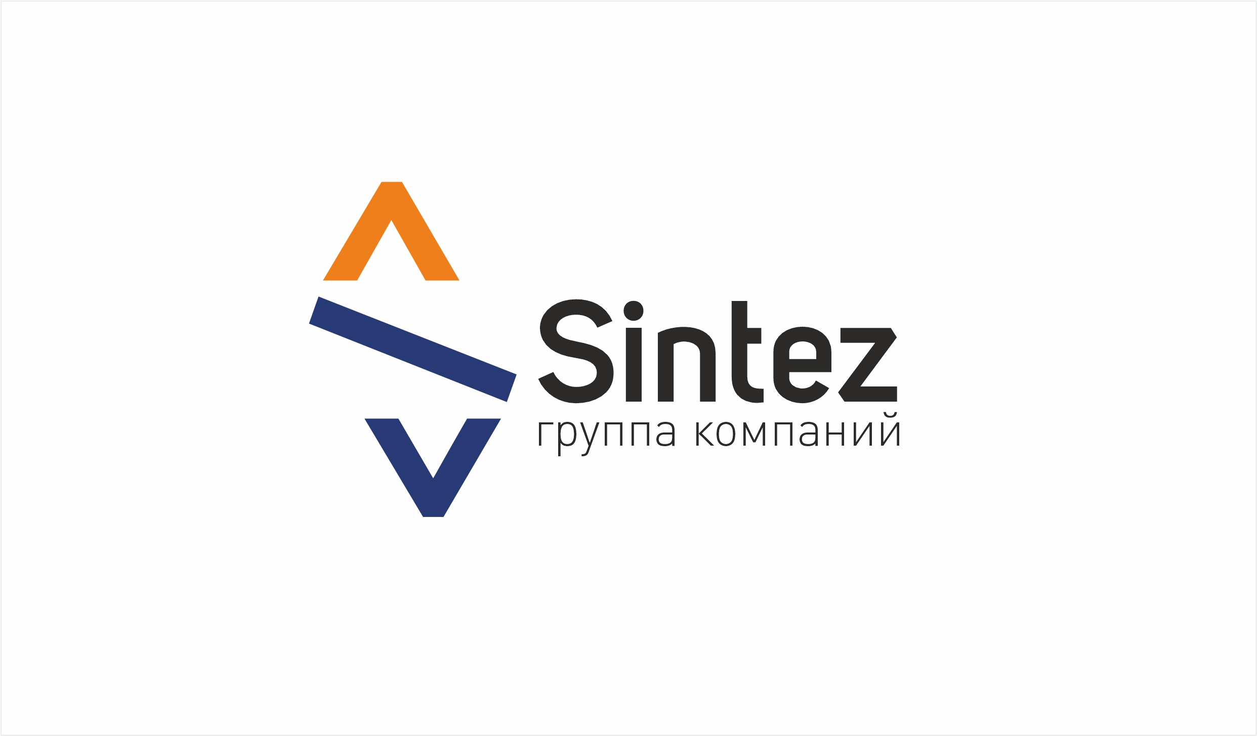 Разрабтка логотипа компании и фирменного шрифта фото f_0045f615132e6832.jpg