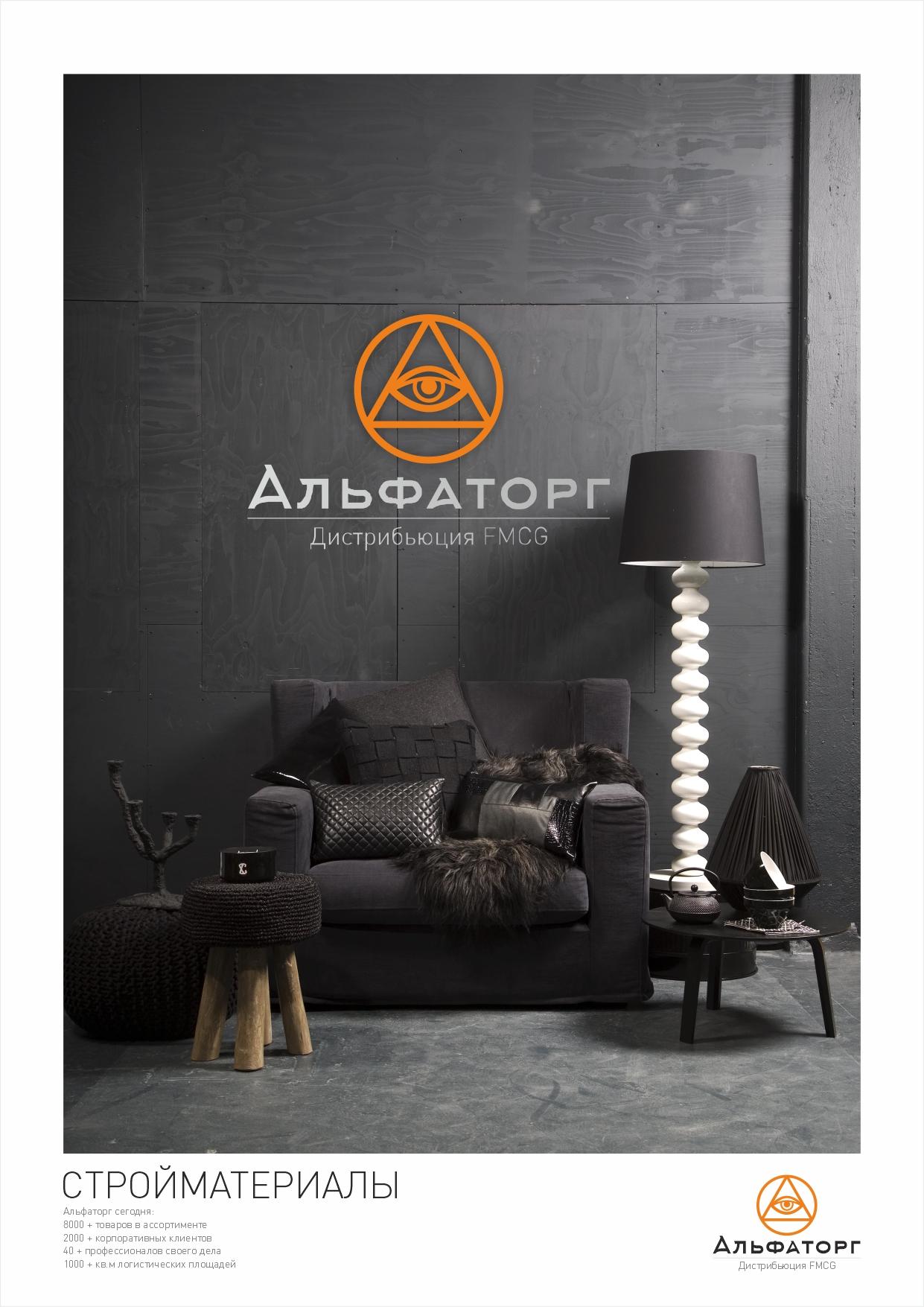 Логотип и фирменный стиль фото f_0495ef96ca9184ca.jpg