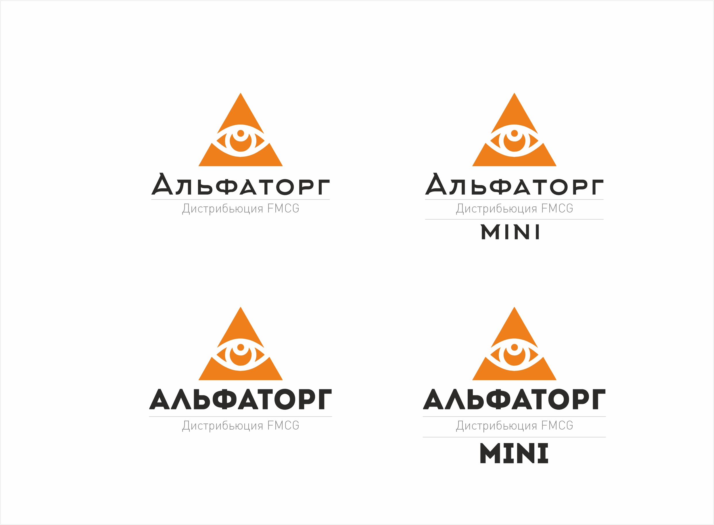 Логотип и фирменный стиль фото f_3475ef9617a36c06.jpg