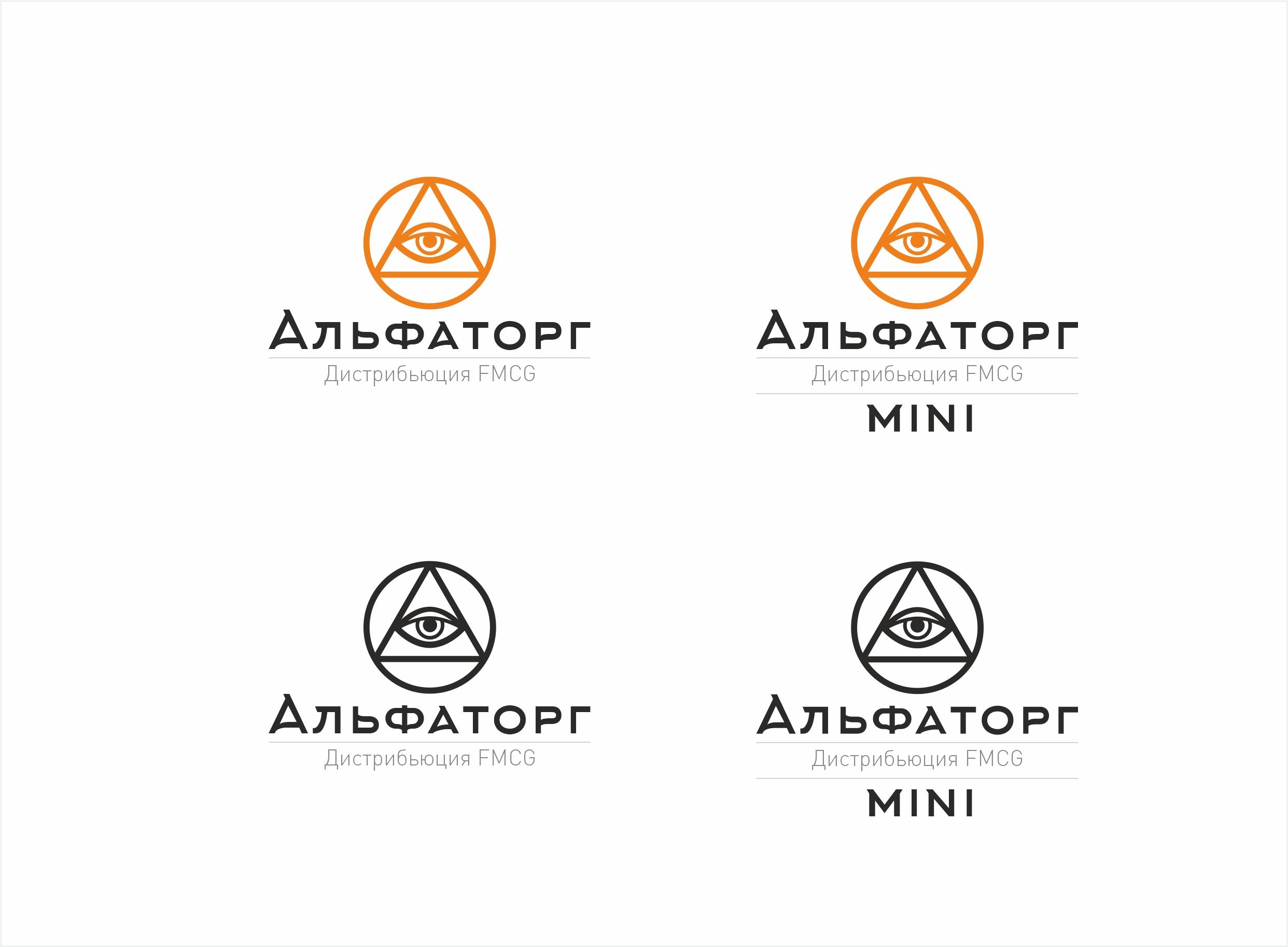 Логотип и фирменный стиль фото f_4445ef96180c7841.jpg