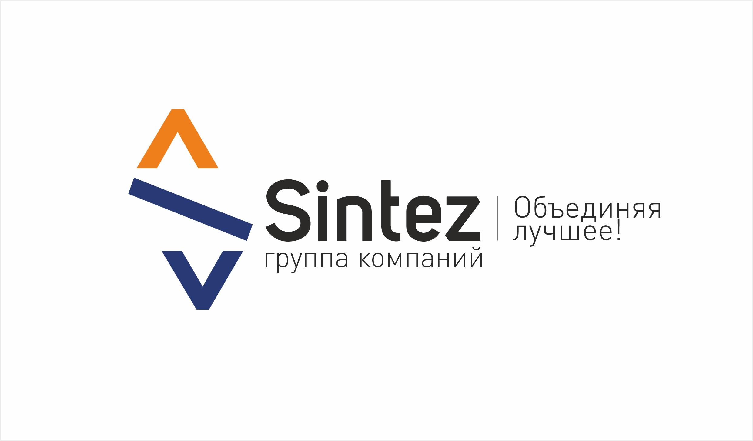 Разрабтка логотипа компании и фирменного шрифта фото f_6975f615138d2f27.jpg