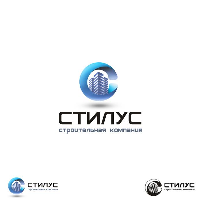"Логотип ООО ""СТИЛУС"" фото f_4c4ceb0ea532c.jpg"