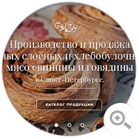 Барон / Адаптивный дизайн / Производство и продажа хлебобулочных изделий и мяса в СПб.