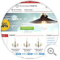 Интернет-магазин / Сеть салонов света / artlustra.ru