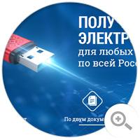 LP / Получение Электронной Цифровой Подписи