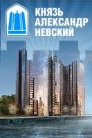"Баннер""Князь Александр Невский"""