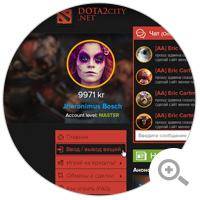 Игровой портал Dota2city.net