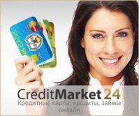 баннер для creditmarket24.ru