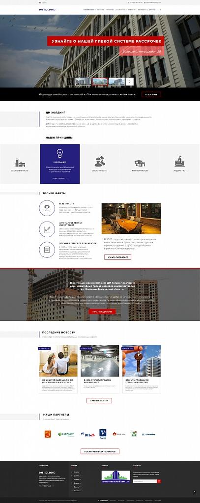 Редизайн сайта компании застройщика фото f_0225514f5e4b6f41.jpg