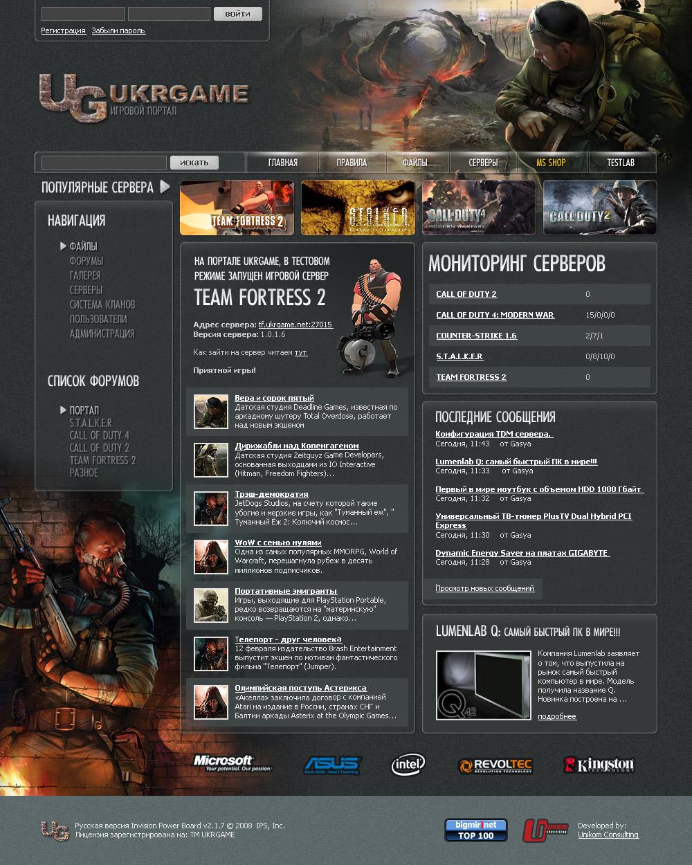 Игровой портал Ukrgame