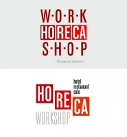 HoReCa workshop  -  редизайн