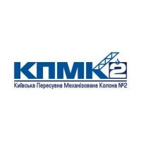 KPMK-2