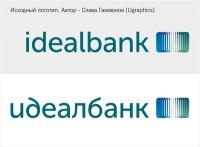 Идеал Банк