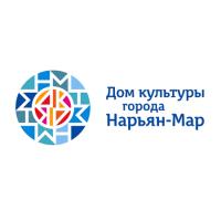 Дом культуры города Нарьян-Мар