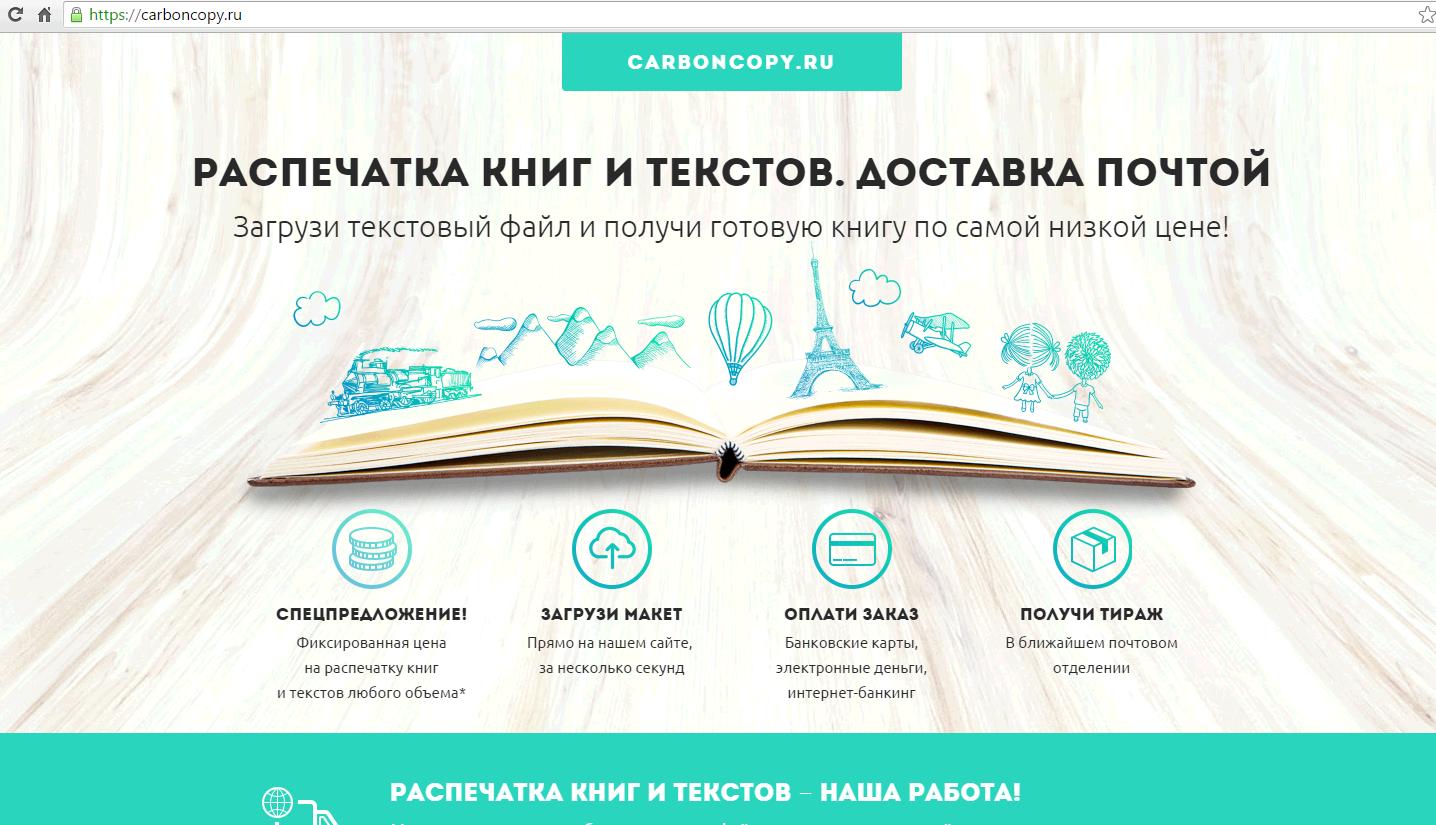 Сервис и API для типографического бизнеса для повышения доходов бизнеса
