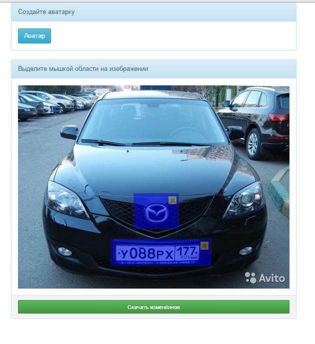 Разработка блока, выполняющего gaussian blur выбранной части изображения (js\php)