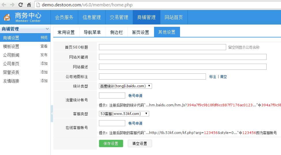 Смена карт google на карты yandex в китайском движке Destoon. Выбор и сохранение координат по клику.