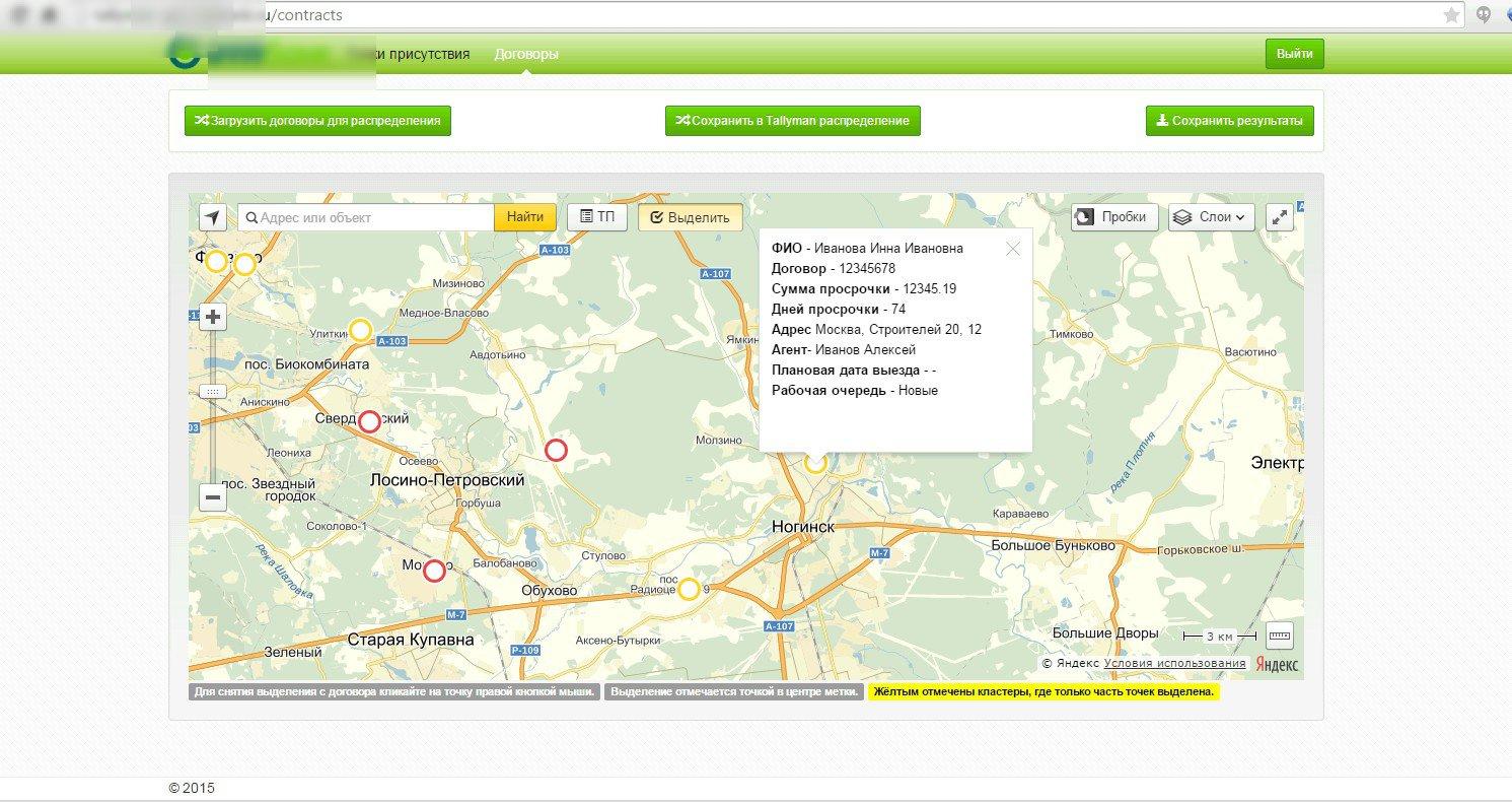 Разработка веб-приложения для расширения функциональности софта банка c помощью Яндекс-карт