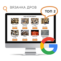 drovnica-spb.ru