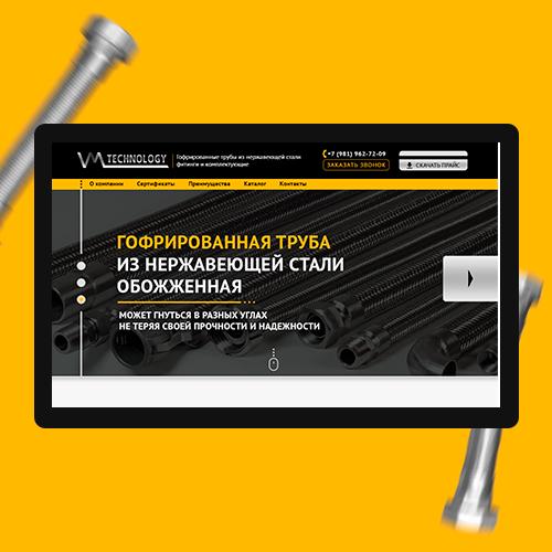 "Разработка интернет-магазина ""VM TECHNOLOGY"""