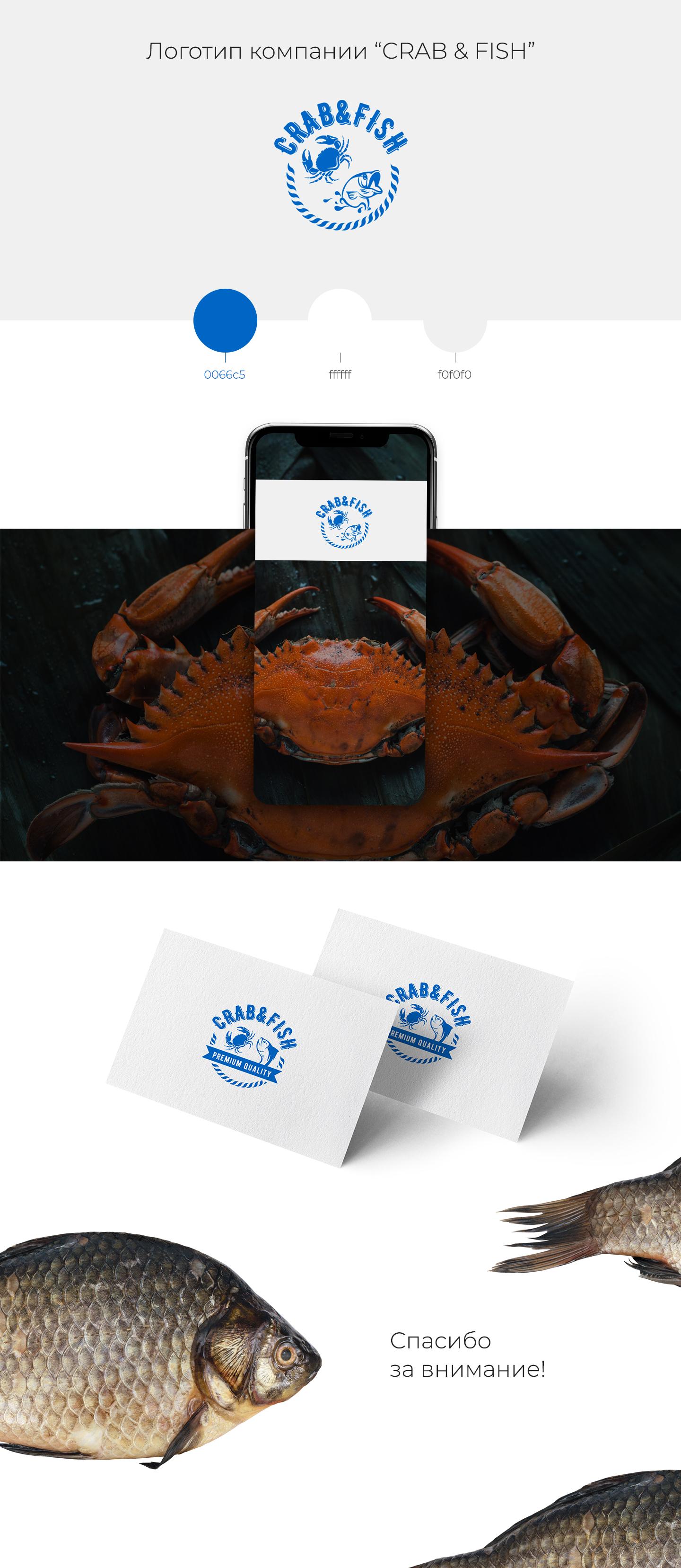Разработка логотипа Crab&Fish