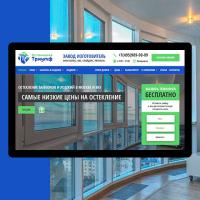 """Разработка дизайна для  сайта """"Окна Триумф"""""""