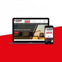 Разработка сайта по продаже спецтехники-Agro-kit
