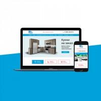 Разработка сайта для магазина по продаже кухонь - Кухни Vela