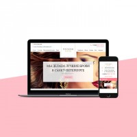 Разработка сайта для - WONDER LOOK