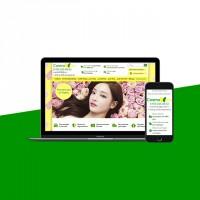 "Интернет-магазин корейской косметики "" Cosmetikbio"""