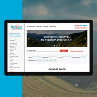 """Разработка сайта для турфирмы """"Мегатур"""""""
