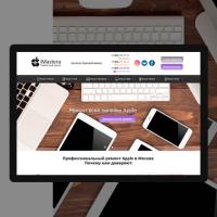 Разработка сайта для сервисной мастерской Imastera