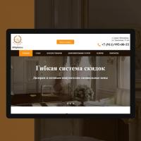 """Создание сайта для компании """"ММ Плинтус"""""""